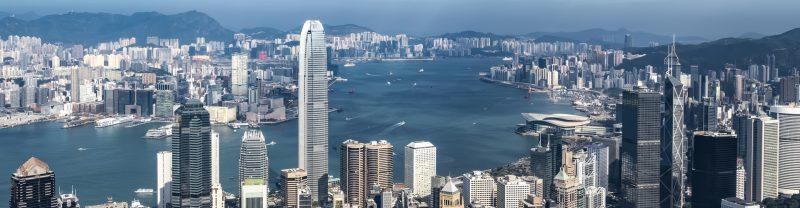 Hong Kong Home